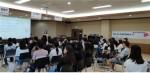 강원 3개군 청소년국제문화탐방 참가 청소년들이 사전 오리엔테이션에 참가하고 있다