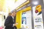 KB국민은행 스마트 텔러 머신에서 한 남성이 시연하고 있다