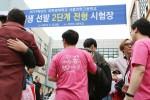 5월 20일 여의도고에서 진행된 서울과학고 2단계 지필고사 현장