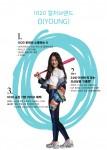 SK텔레콤 1020세대 컬처브랜드 0(Young) 런칭 웹자보