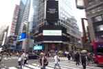 분산형 보유방식의 암호화폐 거래소 MoonX의 타임스퀘어 광고
