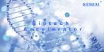 제넥시가 출시한 블록체인 기반의 바이오 제품 출처 검증 플랫폼