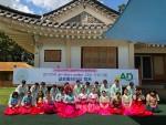 건국대 아시아·디아스포라연구소 다문화가정 청소년 대상 캠프에 참가한 아이들
