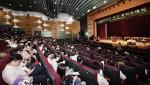건국대 2018 후기 학위수여식이 열린 새천년관 대공연장