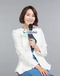 방송인 박지윤
