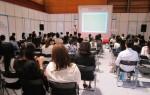 2016년 해외취업설명회의 세미나