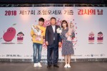 한국조혈모세포은행협회 민우성 회장과 홍보대사 정명훈, 오나미