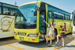 자유여행객들을 위한 전용버스