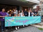 신나는 서울 쿱투어 참가자들이 청소년의 숲 사회적협동조합 탐방 후 단체사진을 촬영하고 있다