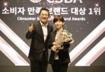 서울 강남구 그랜드힐 컨벤션에서 열린 2018 소비자만족브랜드 대상 시상식에서 팩토리얼 조미량 상무(우)가 상장을 수여 받고 기념 촬영을 하고 있다