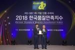 신일산업 정윤석 대표(왼쪽)가 한국표준협회 이상진 회장(오른쪽)으로부터 한국품질만족지수 인증 수여식에서 인증서를 수상하고 있다