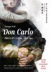 오페라 돈 카를로 포스터