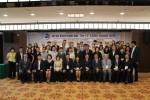 2018동아시아스파연맹 국제포럼
