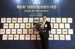 2018 대한민국브랜드대상 앙트러프러너쉽 부문 수상자 블루버드 이장원 대표