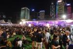 홍콩 와인&다인 페스티벌