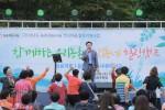 의령군 부림면 권혜리마을 어르신들을 위한 함께하는 우리 농촌 우리 동네 힐링캠프 행사에서 김철수 면장이 노래자랑대회에 참여하고 있다