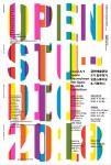 금천예술공장 오픈스튜디오 포스터