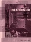 2018 서울 상상력발전소 포스터