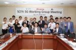 KT 네트워크연구기술지원단장 이수길 상무(앞줄 왼쪽에서 3번째)를 비롯한 KT, 차이나모바일, NTT도코모 참석자들