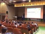 KB국민은행이 천안상업고등학교에서 KB 굿잡 현장면접을 개최했다