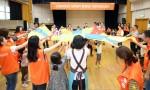 오렌지라이프가 개최한 아이들을 위한 한가위 축제 현장