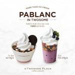 유럽형 아이스크림 디저트 파블랑