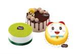 나뚜루의 미니 아이스크림 케이크 3종