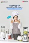 신일 2018 천안시 중소기업 우수제품 홍보·판매관에 전시 부스 운영
