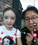 모델 윤주하와 방송인 심현섭