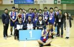 제38회 전국장애인체육대회에서 우승한 경기도 지적 농구팀