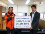 인천부평문화공감센터 기부금 전달식