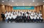 서울시립강동청소년수련관이 개최한 2018 강동구 청소년 민주주의축제 현장