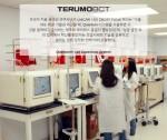 Terumo BCT는 혈액성분제제, 치료적 분리반출법 및 세포 치료 기술 분야의 글로벌 리더이다