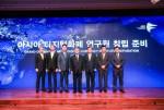 Goldlinks는 한국의 여러 유명 기업, 아시아 비즈니스 단체 및 금융 기관과 협력 추진하는 아시아 디지털 화폐 연구원 설립에 대한 준비 계획도 발표했다