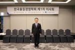 품질경영학회장 김연성 인하대 교수