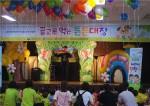 성남시 어린이급식관리지원센터가 운영하는 골고루 먹는 튼튼대장 인형극