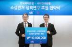 박진회 한국씨티은행장(왼쪽)이 김용덕 사회연대은행(오른쪽) 대표에게 후원금을 전달하고 있다