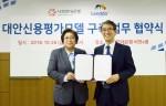 렌도코리아의 김민정 대표(왼쪽)와 사회연대은행의 김용덕 대표(오른쪽)가 대안신용평가모형 도입을 위해 사업협력양해계약서를 체결했다
