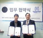 모픽처스 강성모 대표이사(좌측)와 홈페이지코리아 송준철 대표이사