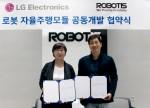 LG전자와 로보티즈는 2018년 9월 28일 로봇 자율주행모듈 공동개발 계약을 체결했다