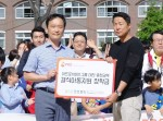 선화초 아프로서비스그룹·굿프랜드와 사회공헌활동 실시