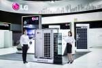 LG전자의 2018 대한민국 에너지대전 부스