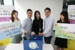 KT와 KT노동조합은 노사 공동 휴대폰 재활용 프로젝트 '리본(Reborn) 캠페인'을 시행한다