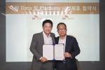 왼쪽부터 허일규 SK텔레콤 IoT/Data 사업부장, 최태웅 SK네트웍스 Mobility 부문장