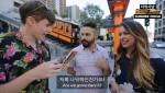 유튜브 크리에이터 영국남자와 컬래버 영상