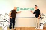 教育社群平台Classting表示,作為韓國企業,首次從風險投資企業'Mistletoe'吸引投資四百萬美元。