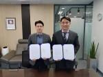 왼쪽부터 웨이버스 대표 김광천, 리걸블록 대표 김민규