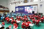 WMO 한국 본선 2018 CMDF