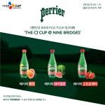 The CJ Cup @ Nine Bridges 2년 연속 공식 후원사 페리에