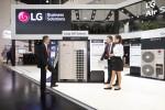 칠벤타(Chillventa) 2018에 참가한 LG전자 전시관